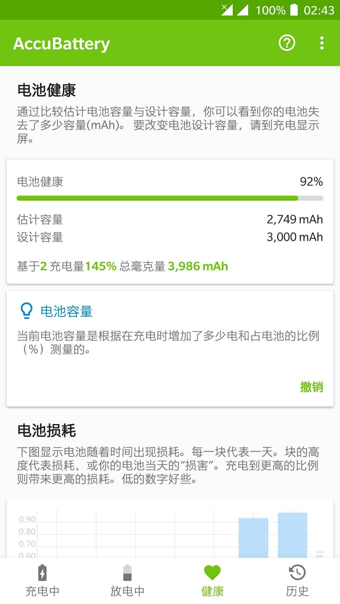 【原厂物料免费取送】一加oneplus3手机电池维修原厂电池更换换新手机换电池服务