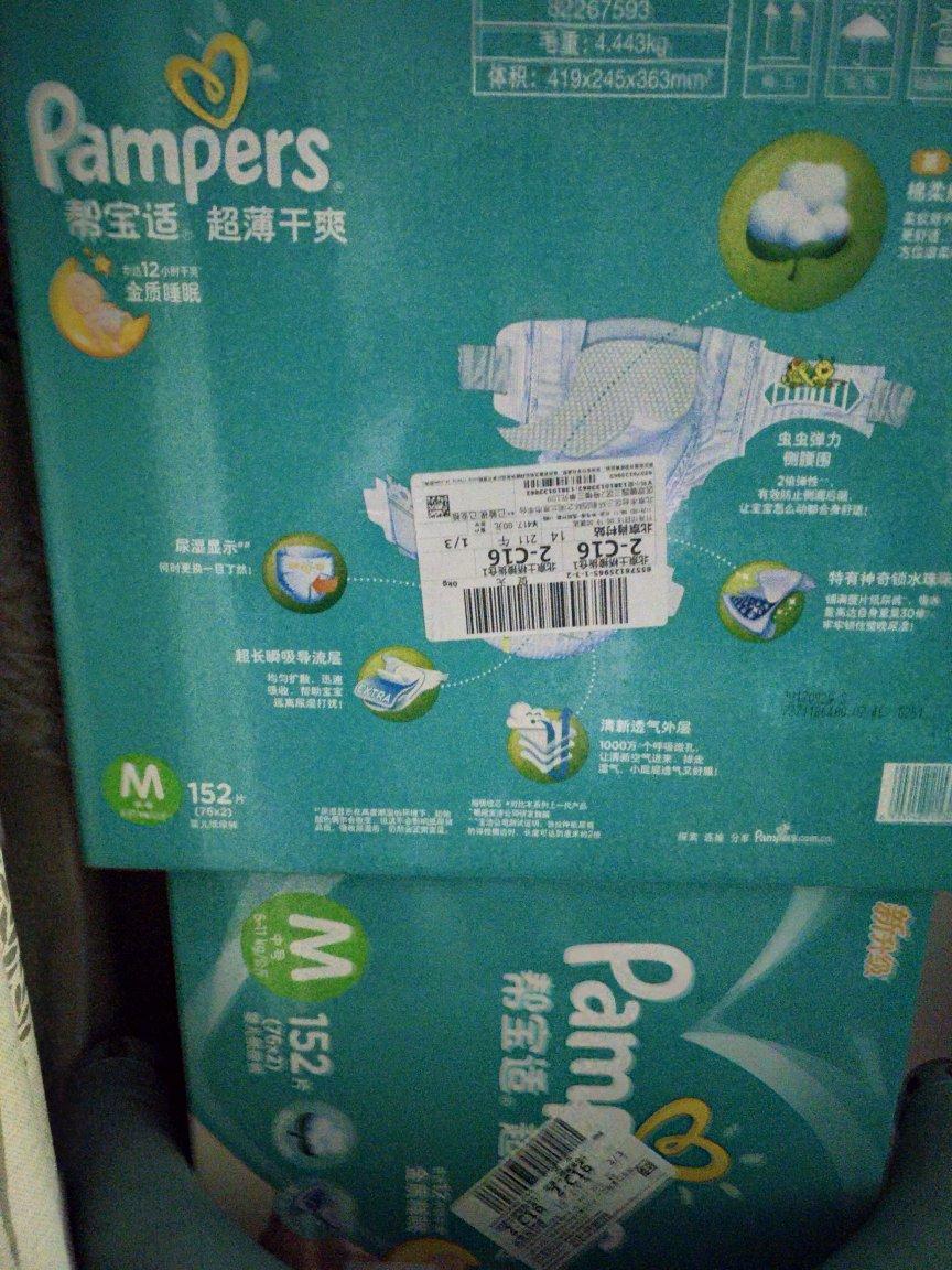 onitsuka tiger t shirt singapore 00226644 forsale
