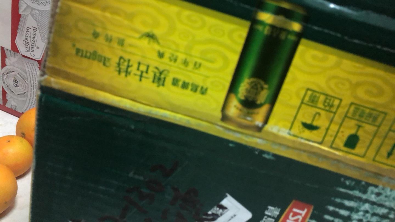 factory online store 00951904 replica