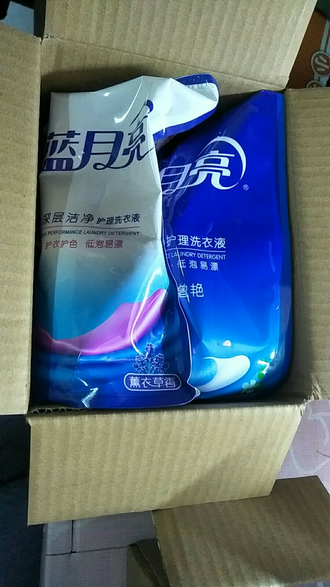 prada online shop 00965770 cheaponsale