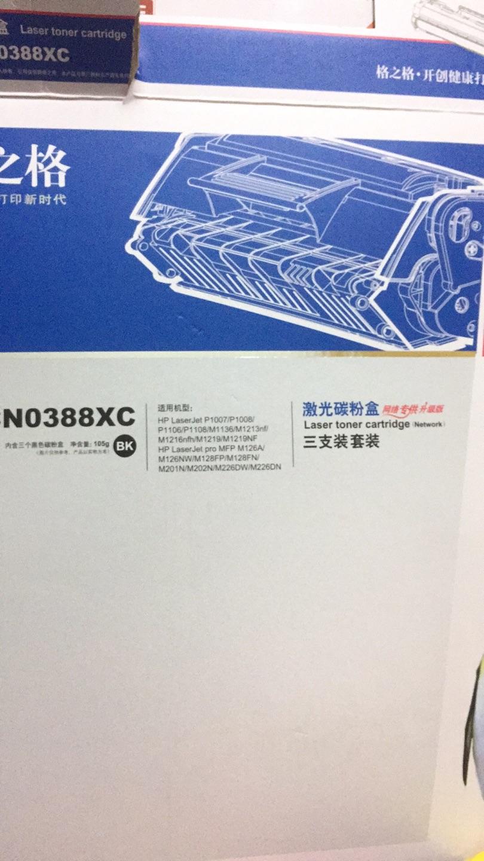 kinsei 5 review 00916527 buy