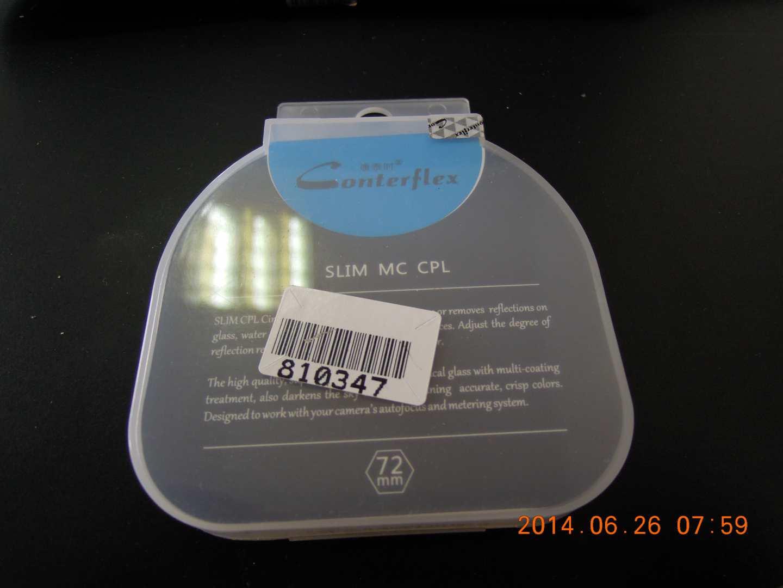 ebay uk flip flops 00289124 online