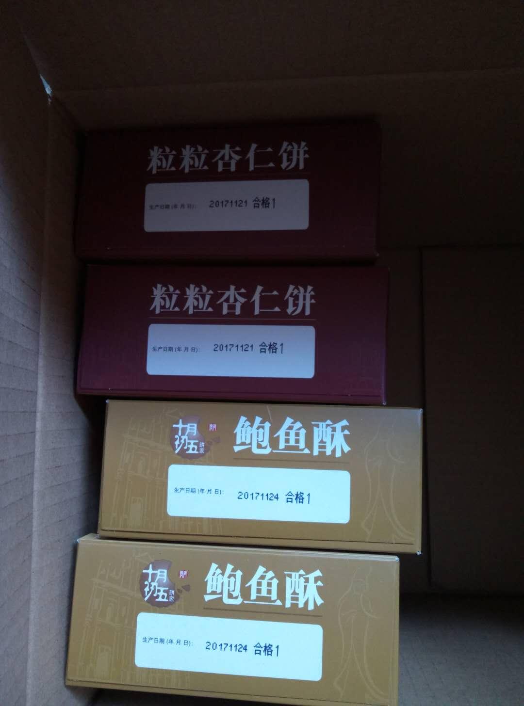 nike free run 4.0 black and green 002 balenciaga nike shoes 26157 cheaponsale