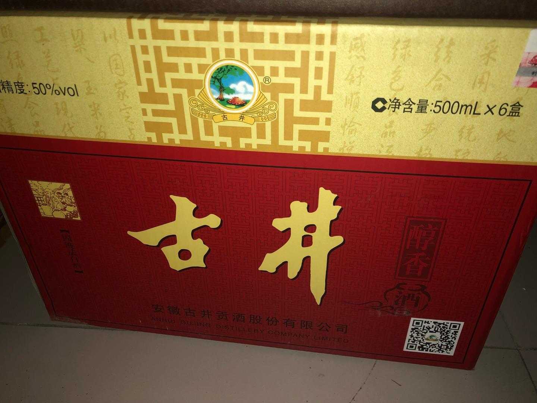 online discount shoe stores canada 00958130 shop