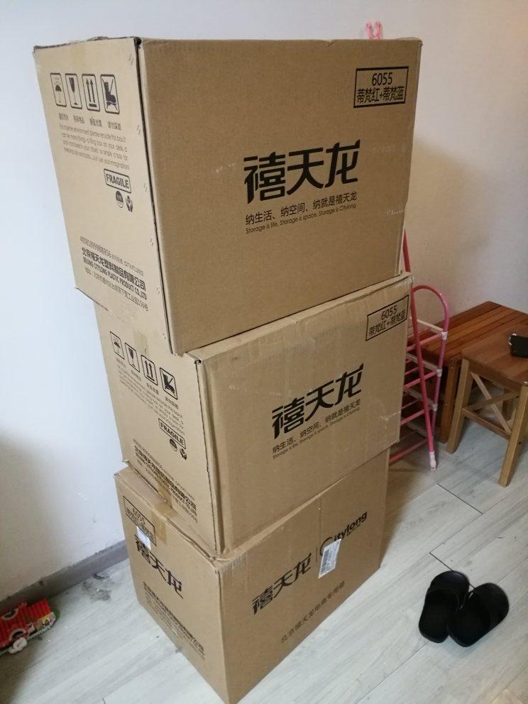 La boîte est bon, assez fort sandal sneakers women airmax97 0941584 onlineshop