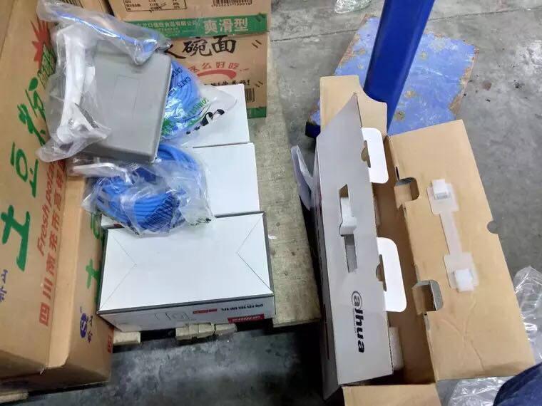 大华dahua监控设备套装300万POE网络摄像头H.265家用红外高清监控器可录音50米红外夜视16路300万+16路主机套装6TB硬盘