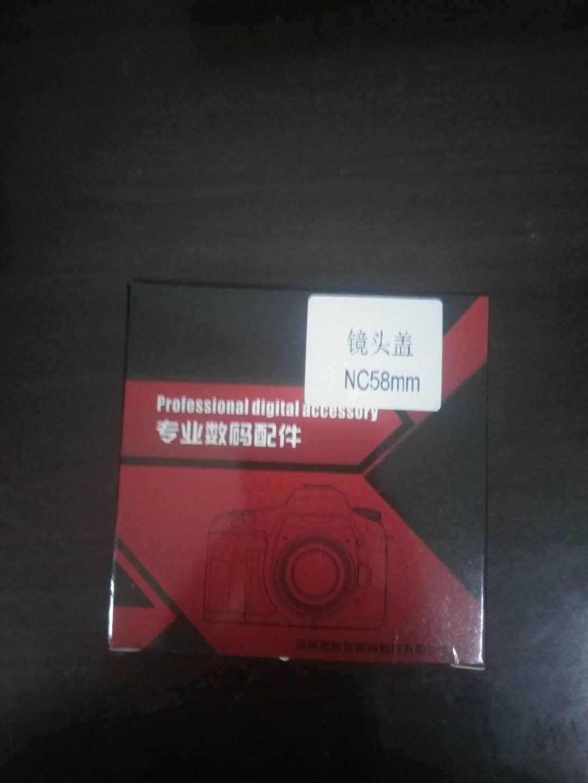 qeento佳能60D650D600D700D750D800D适马腾龙18-200镜头盖67mm保护盖相机盖镜头前盖