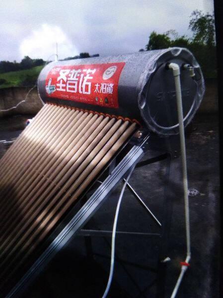 圣普诺(SANPONE)太阳能热水器铝合金支架家用商用不锈钢水箱恒温带电加热节能全自动包安装配件差价(详询客服)全国送货入户/包安装