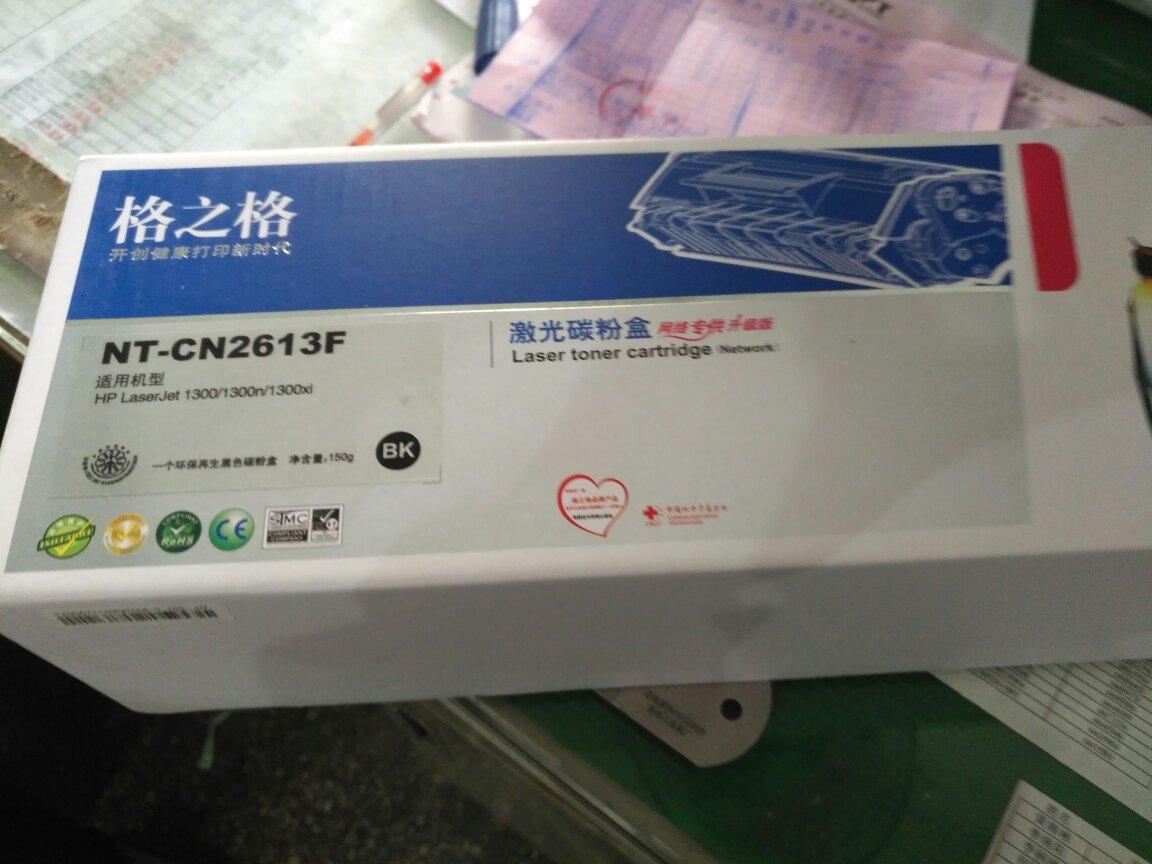 free 5.0 id wristbands 00920563 cheapestonline