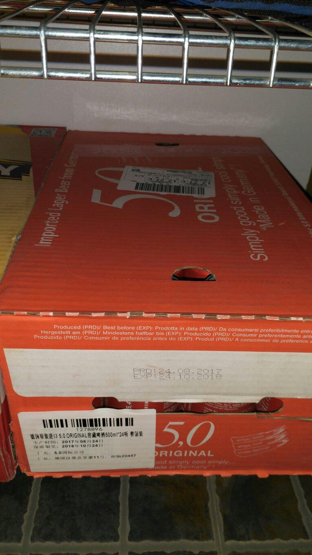 air jordan 3lab5 infrared 23 00943995 store