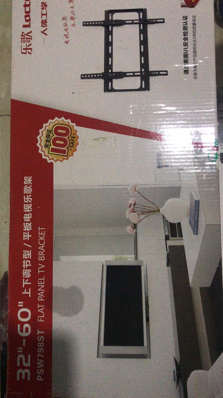 jordans furniture sale 00269960 sale