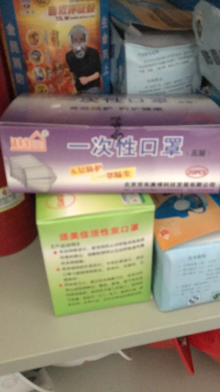 free 3.0 mens white 00990637 sale