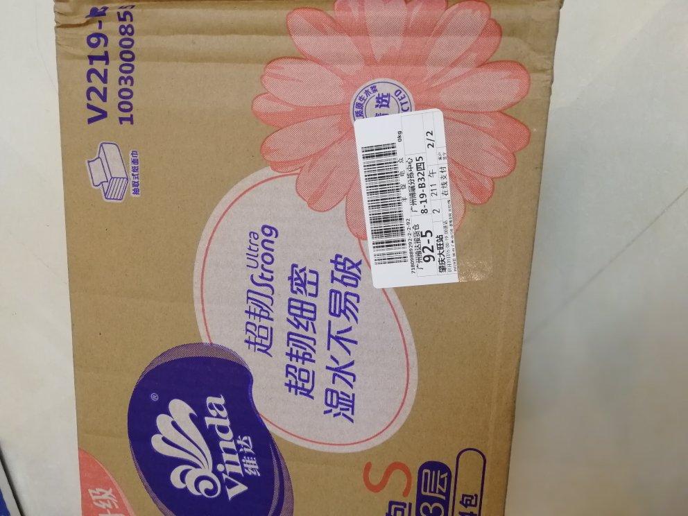 wholesale air jordan reviews 00153804 buy