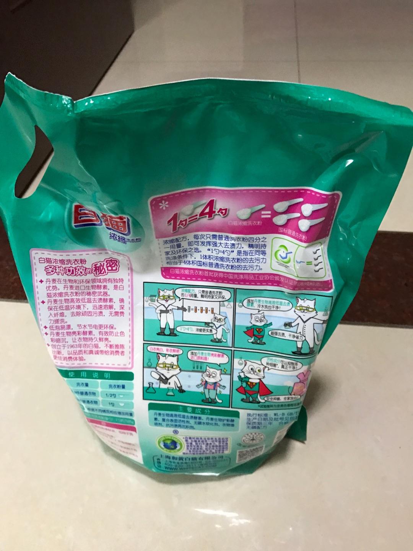 online shopping hong kong reviews 00253087 buy