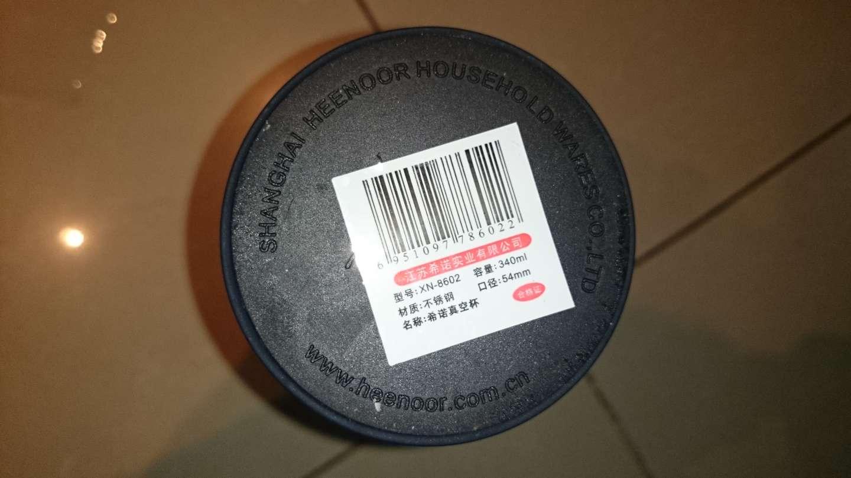 men sneakers 002100053 forsale