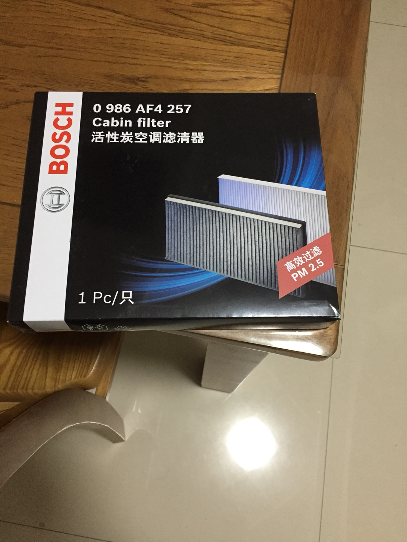 authentic foamposite for cheap 00994198 sale
