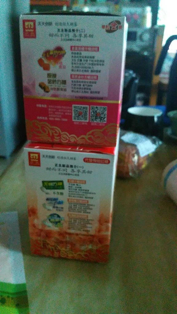 airmax 90 sale 00918631 store