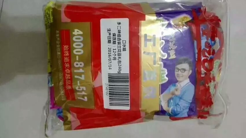 asics gel enduro junior running shoes reviews 00264818 cheaponsale