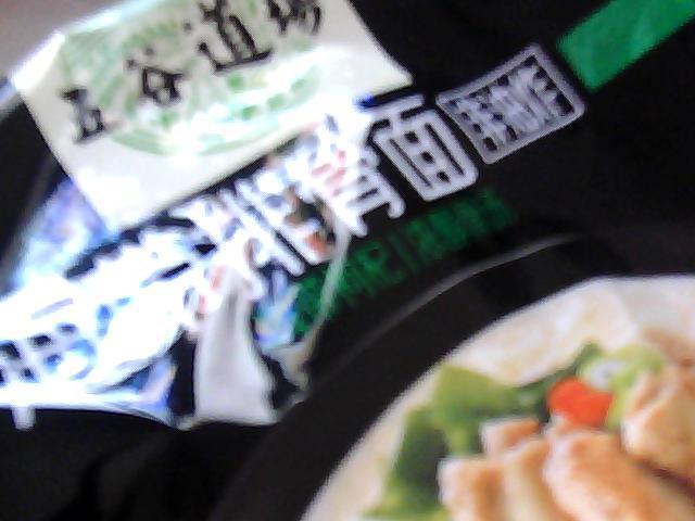 bag women 00916860 forsale