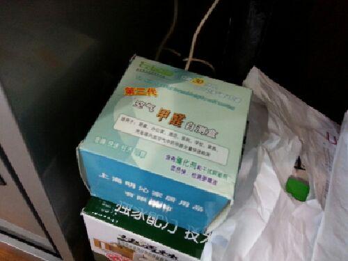 air jordan carmine 1 for sale 00940994 women