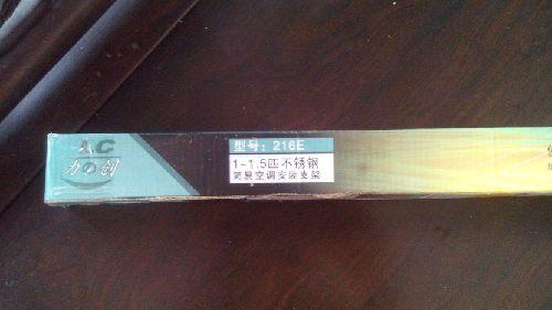 carmine retro 6 2014 release date 00936149 store