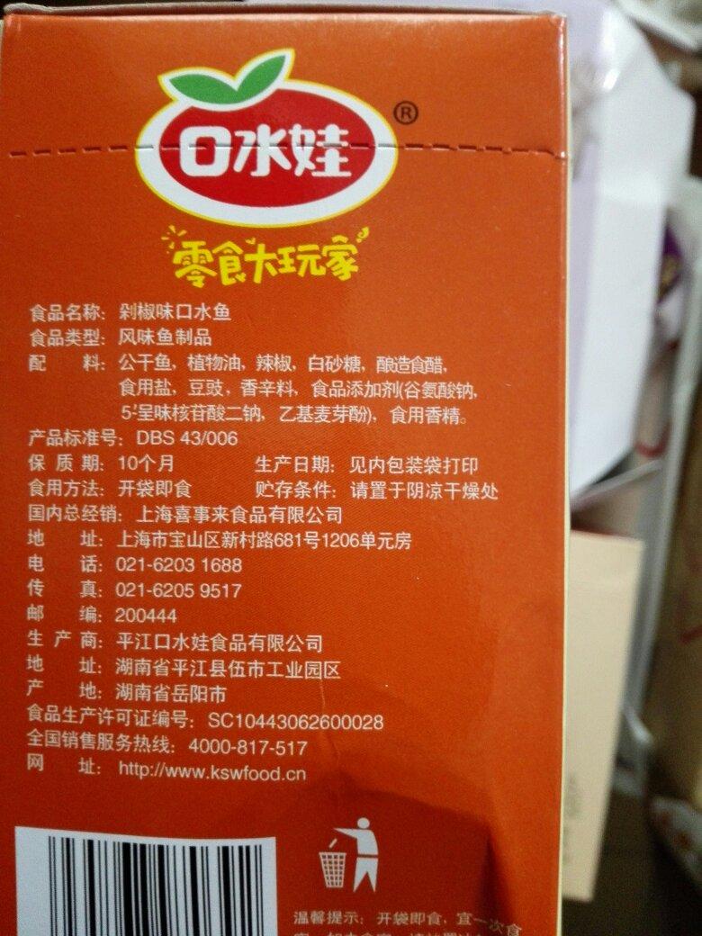 air max 2014 price in usa reviews 00271724 fake