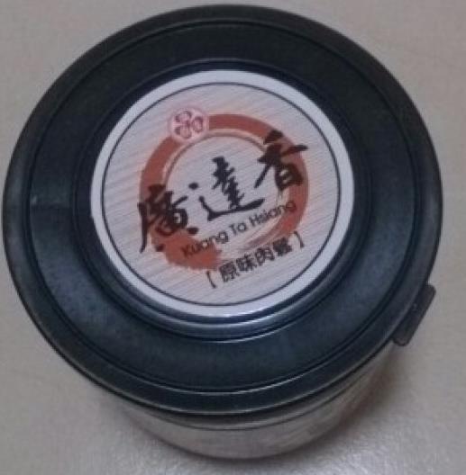 roshe nike for women 00220904 onsale