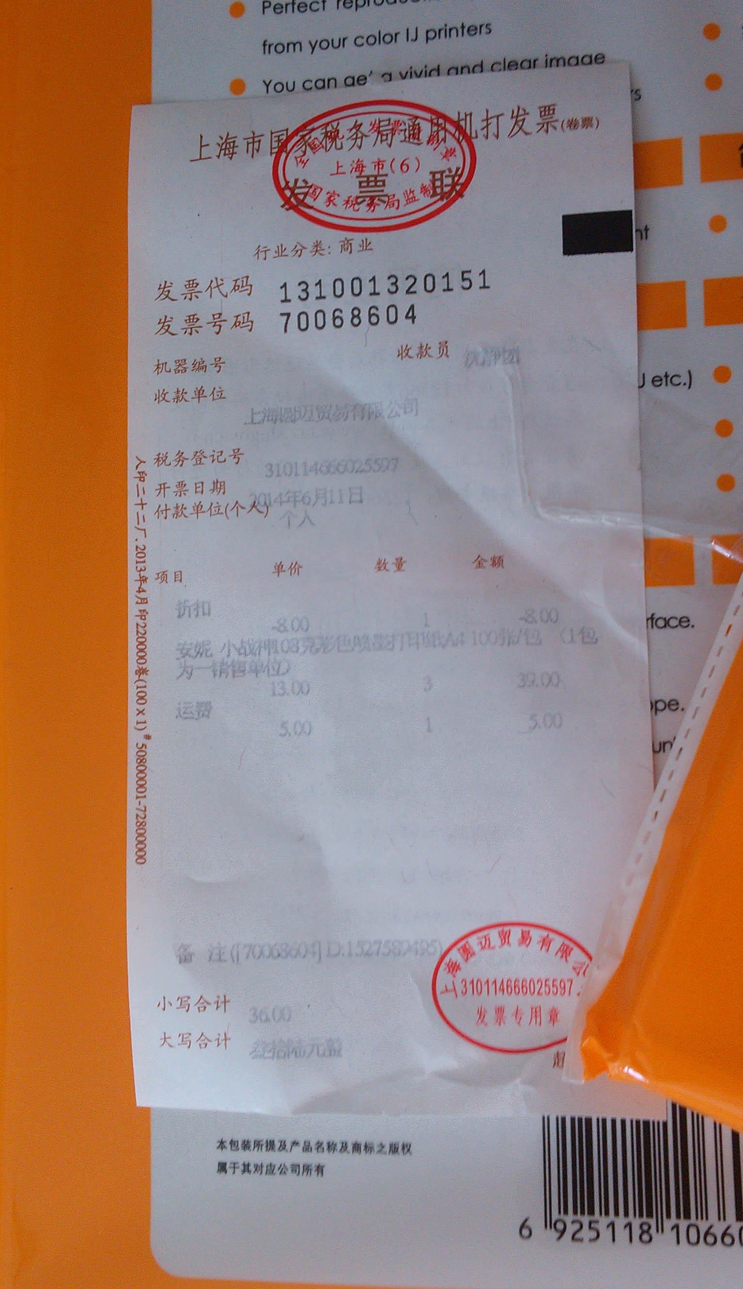 designer shoes cheap prices 0029591 onlineshop