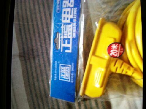 air max 90 price in india 00943852 store