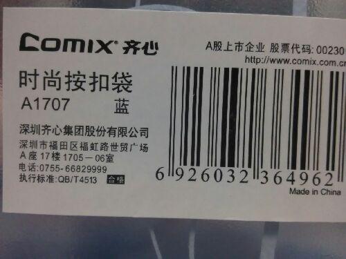 balenciaga handbags price 00288049 online