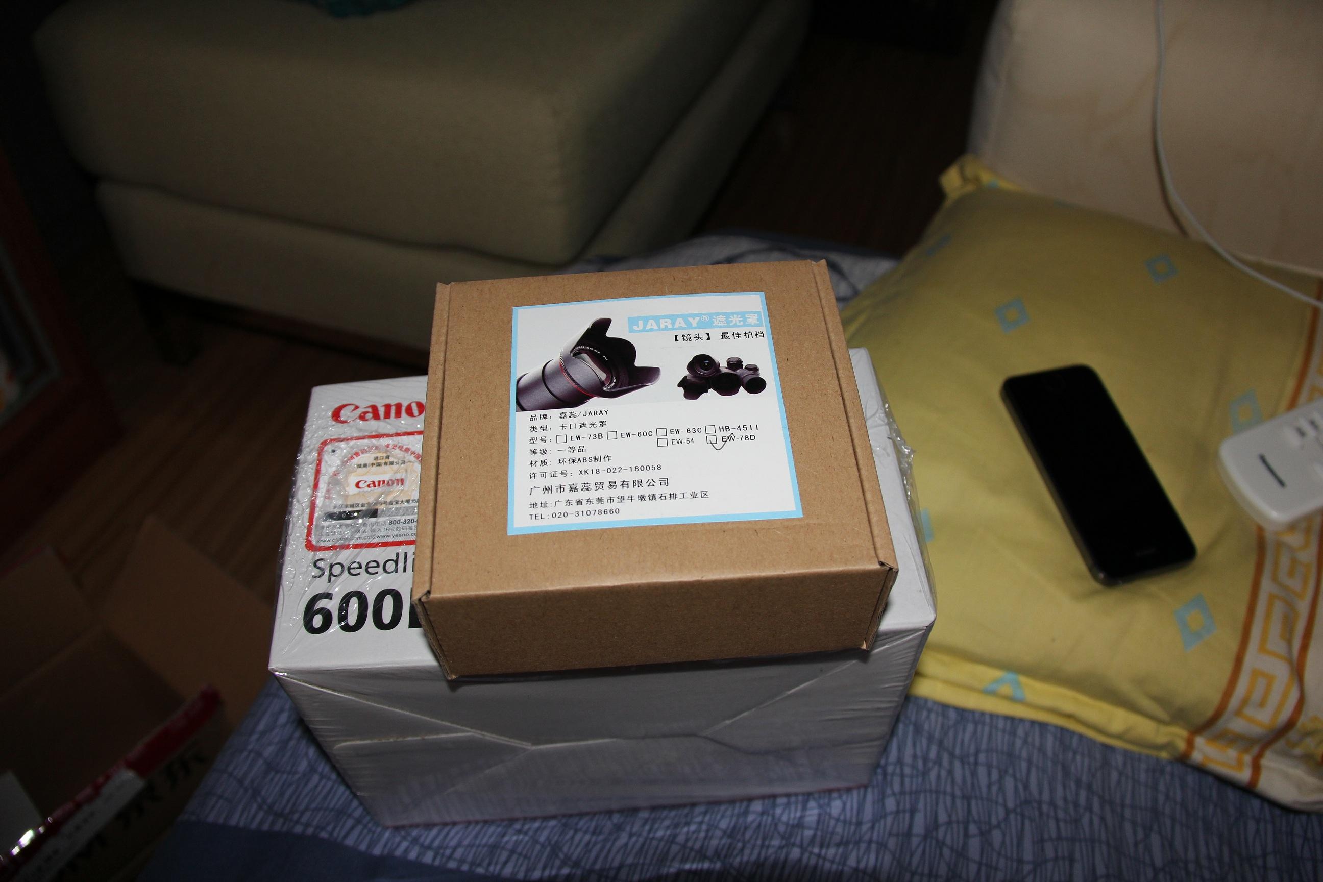 black retro jordans 4 00968745 fake