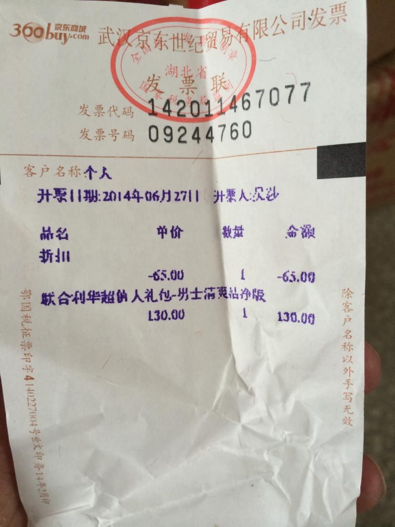 black air max 00987621 fake