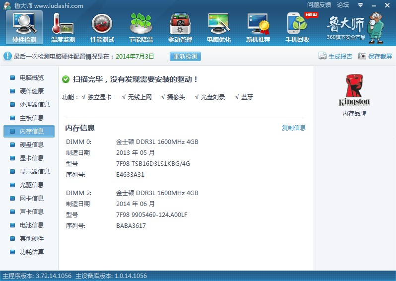 online headphone 00959378 for-cheap