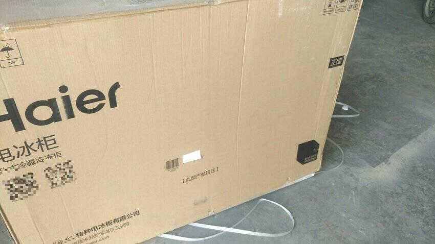 海尔(Haier)268升蝶形门双箱双温区冰柜家用商用二合一FCD-268SEA
