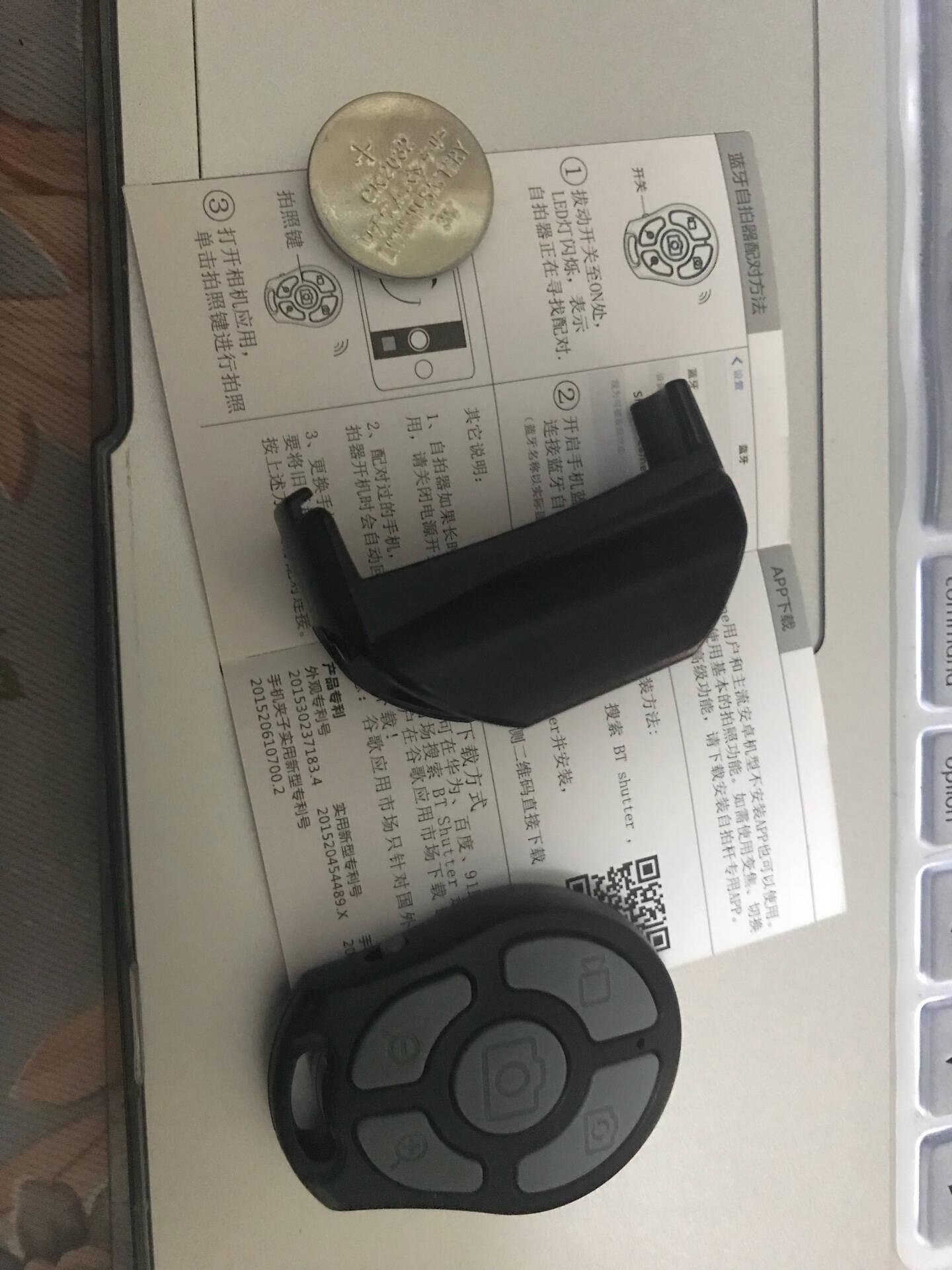 毕亚兹迷你蓝牙自拍器黑色手机拍照自拍器无线快门录像遥控器通用于苹果/华为/三星/OPPOD1-黑