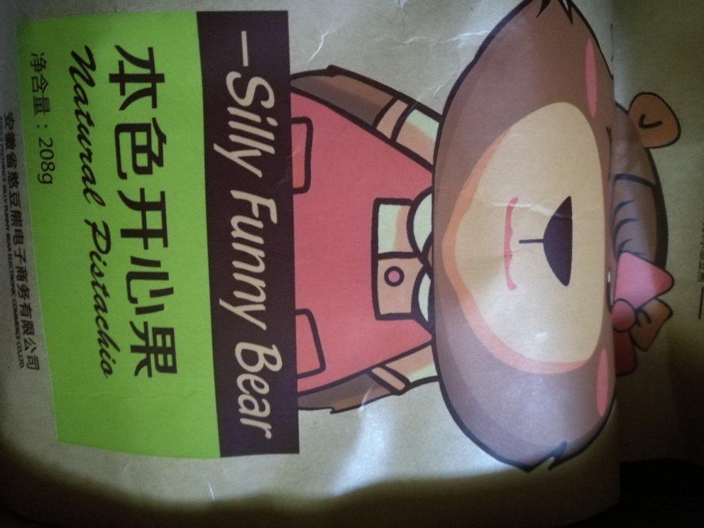 gym bag sale philippines 00946732 onlinestore