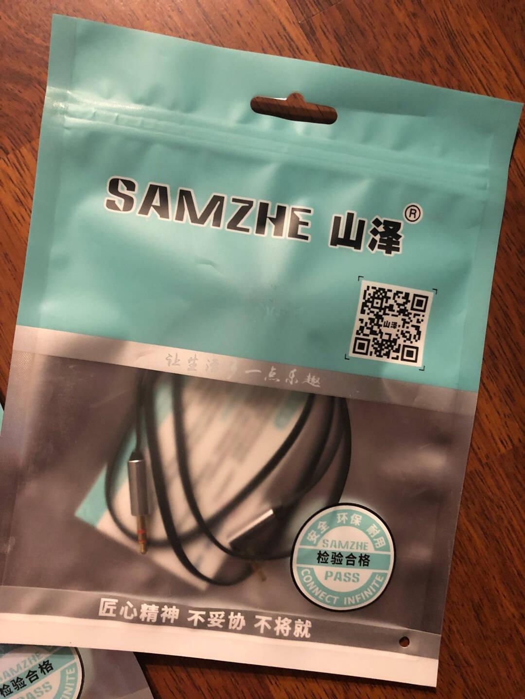 山泽(SAMZHE)耳机麦克风一分二母3.5mm音频线手机台式电脑转接头线二合一笔记本音频转换器0.25米黑YP-600