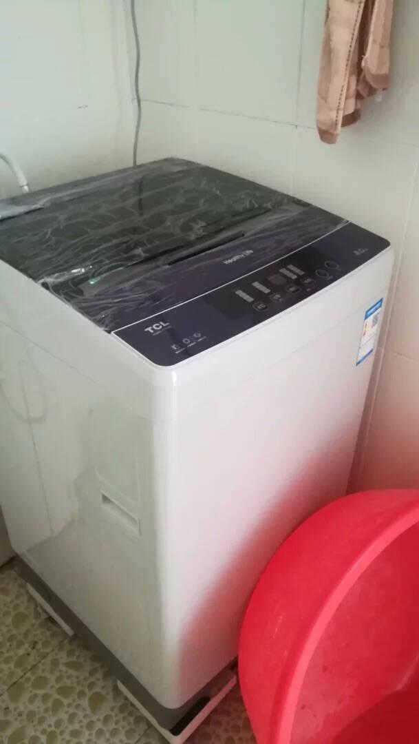 TCL9公斤全自动波轮洗衣机浸泡洗一键脱水四重智控预约洗XQB90-1578NS(宝石黑)XQB90-1578NS
