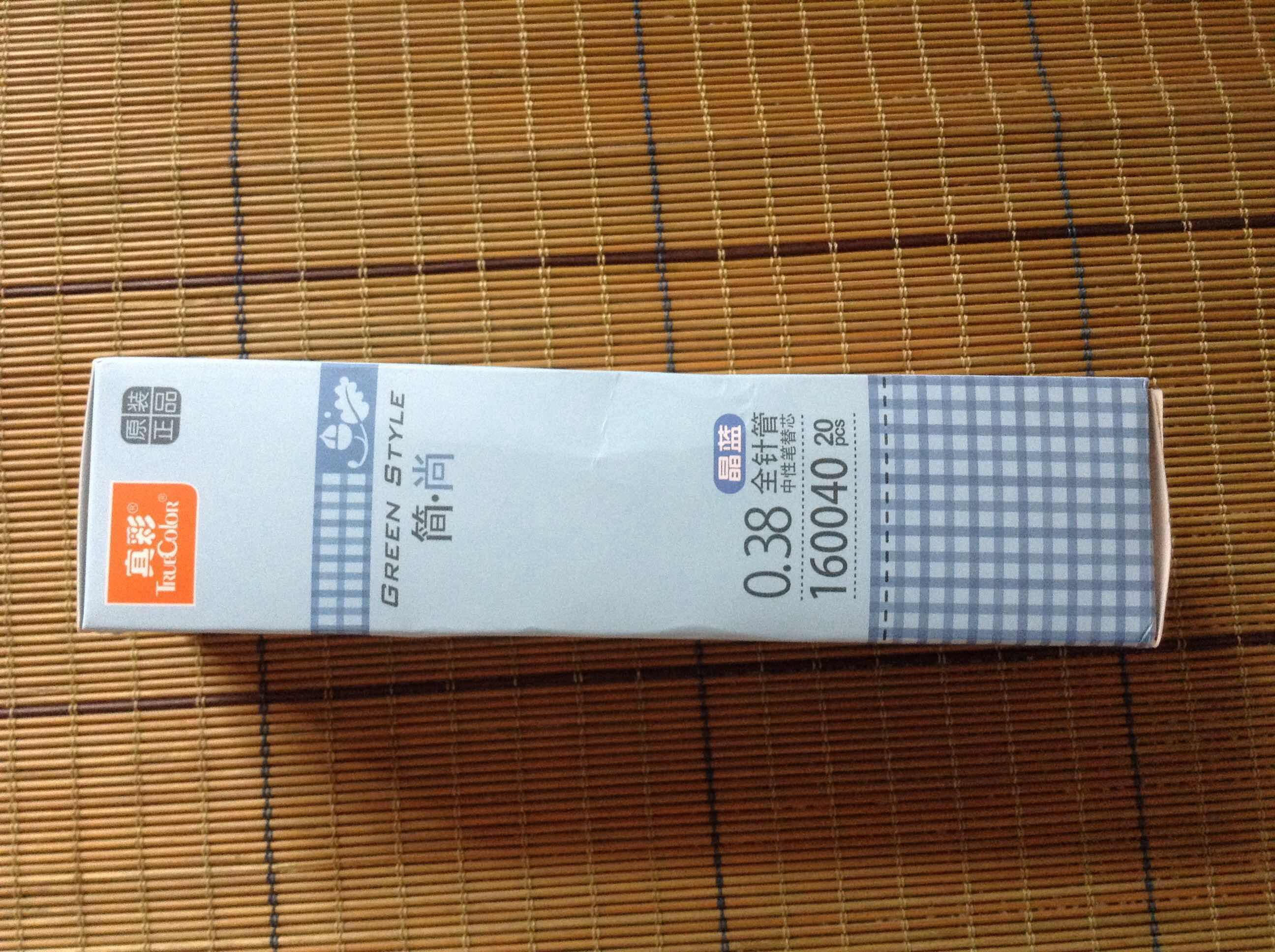 www. shoes.com 00264117 wholesale