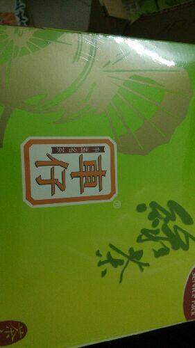 nike air mag buy online 00282693 bags