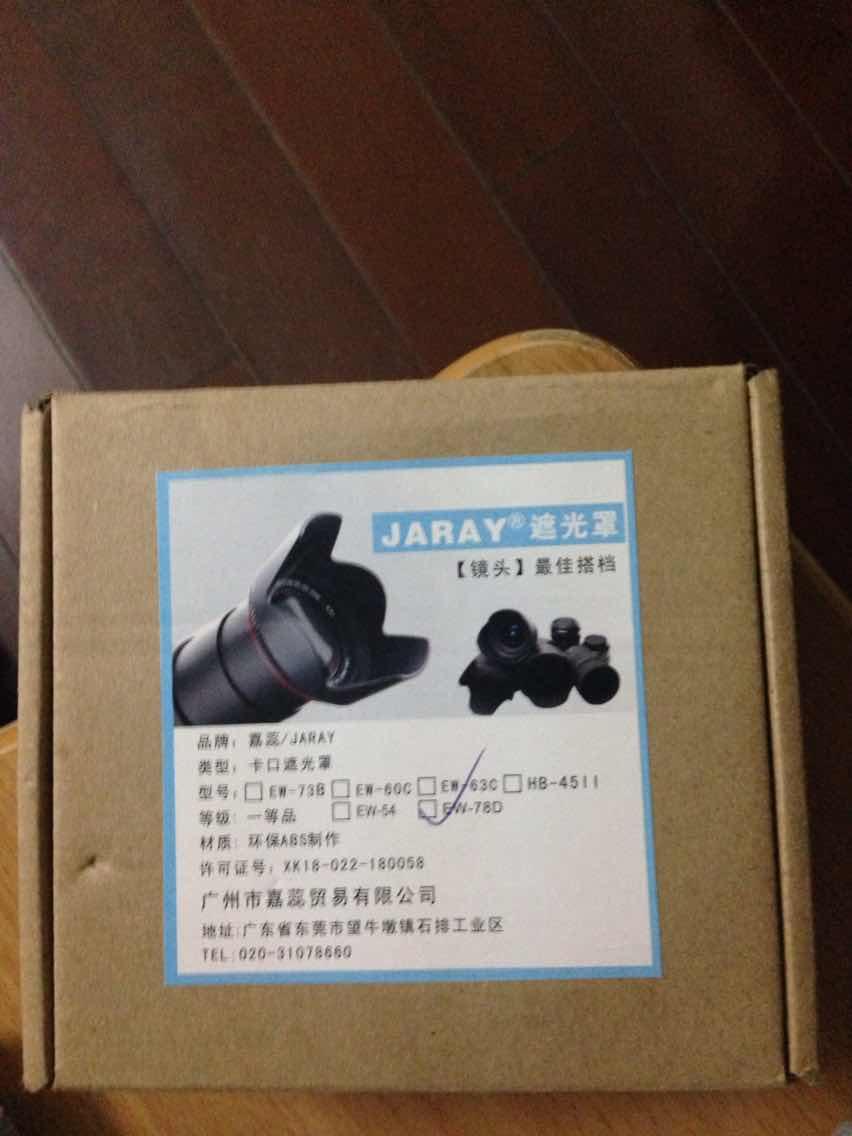 fuelband for sale ukulele 00961859 cheapest