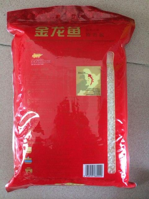 air jordan clothing for sale 002102309 cheap