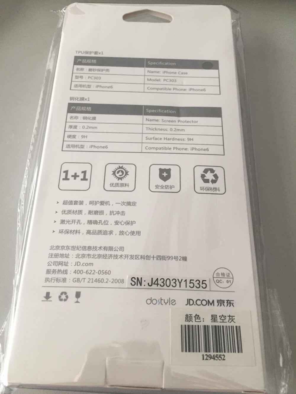 asics shihan netshoes reviews 00270064 replica