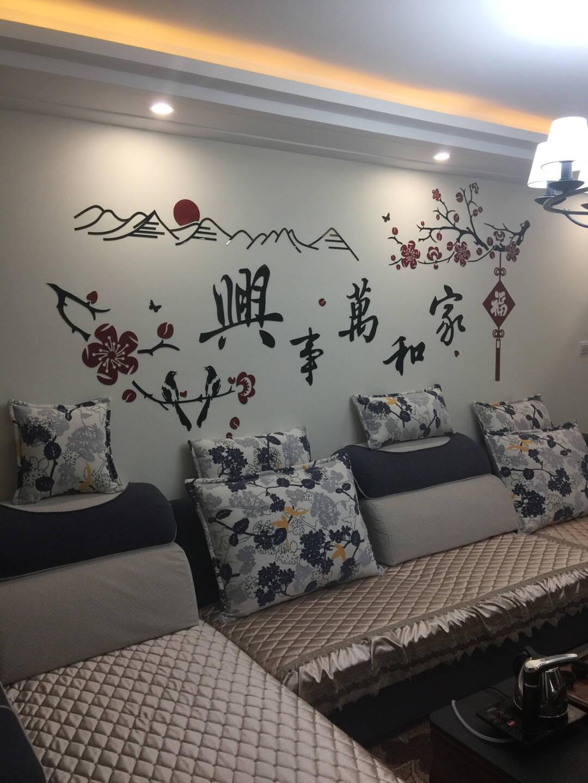 大号亚克力3D立体墙贴纸墙贴画客厅电视背景墙装饰品房间自粘防水墙壁新年贴纸E012A款大号117*250cm家和万事兴
