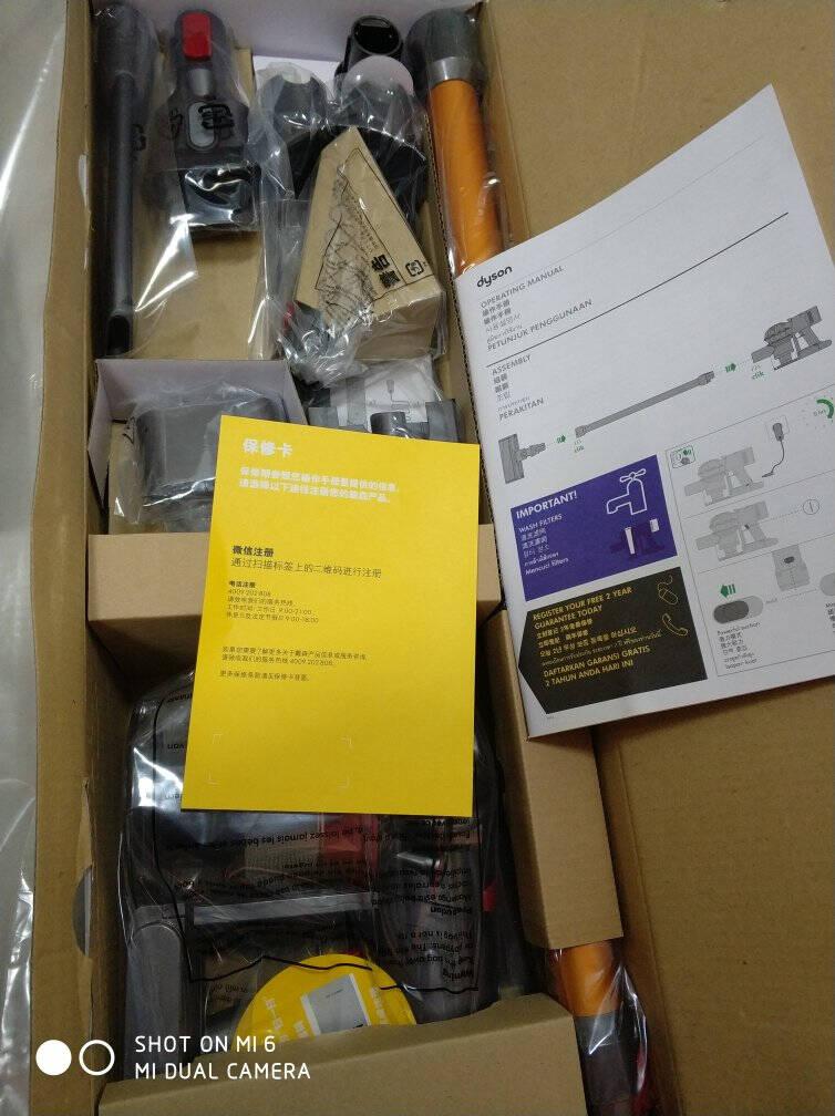戴森(Dyson)吸尘器V8Absolute家用手持无线吸尘器家用除螨无线