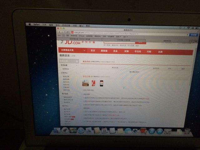 australia online shopping 009102489 real