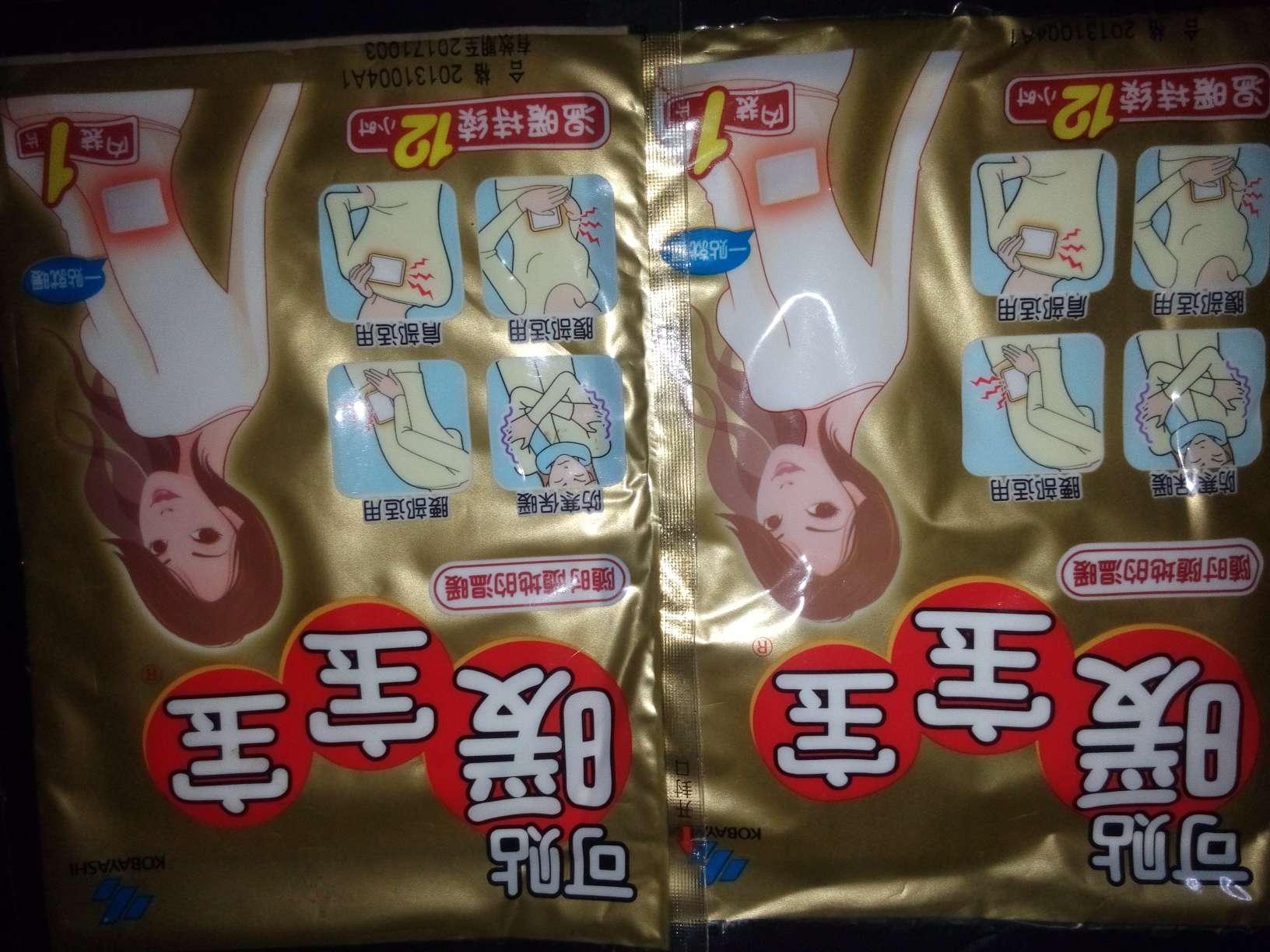 air yeezy 1 tan 00944640 women