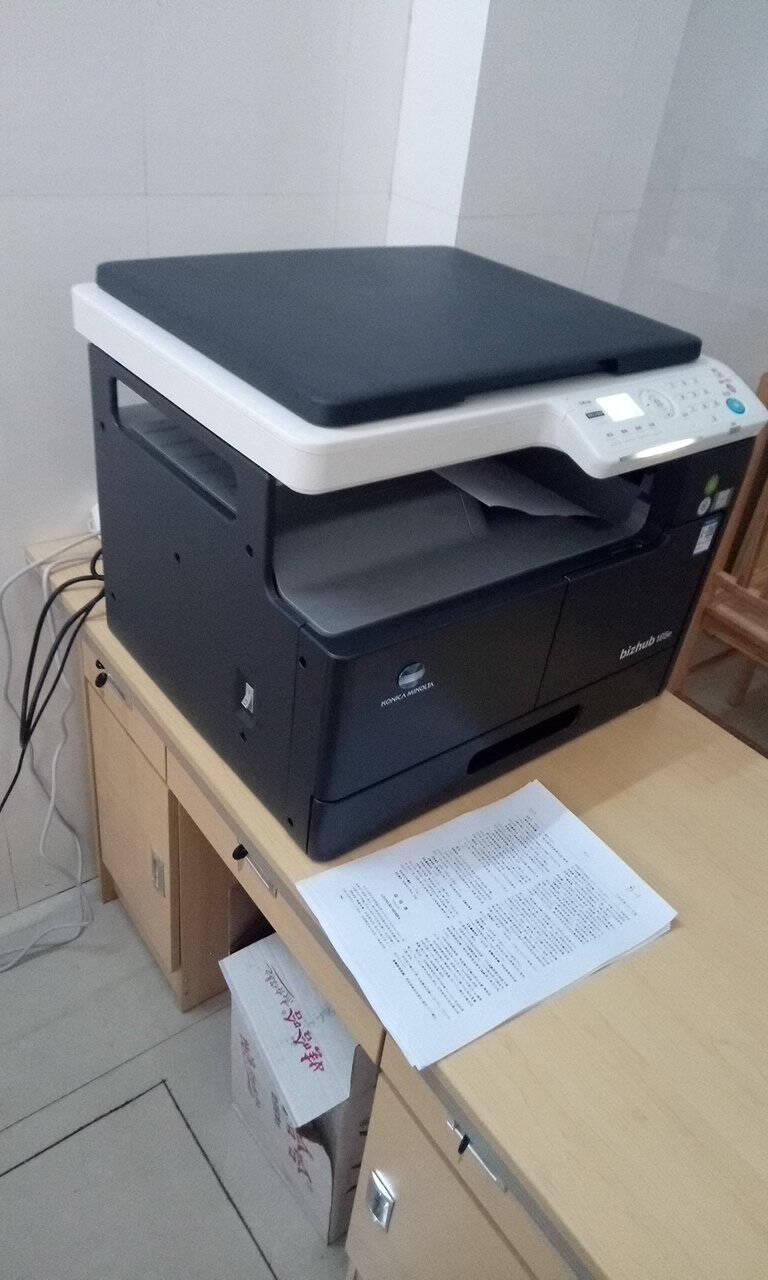 柯尼卡美能达6180en185en7818e复合机办公家用A3A4黑白扫描激光打印复印一体机6180en(网络连接+插粉即用/每分钟16页)官方标配