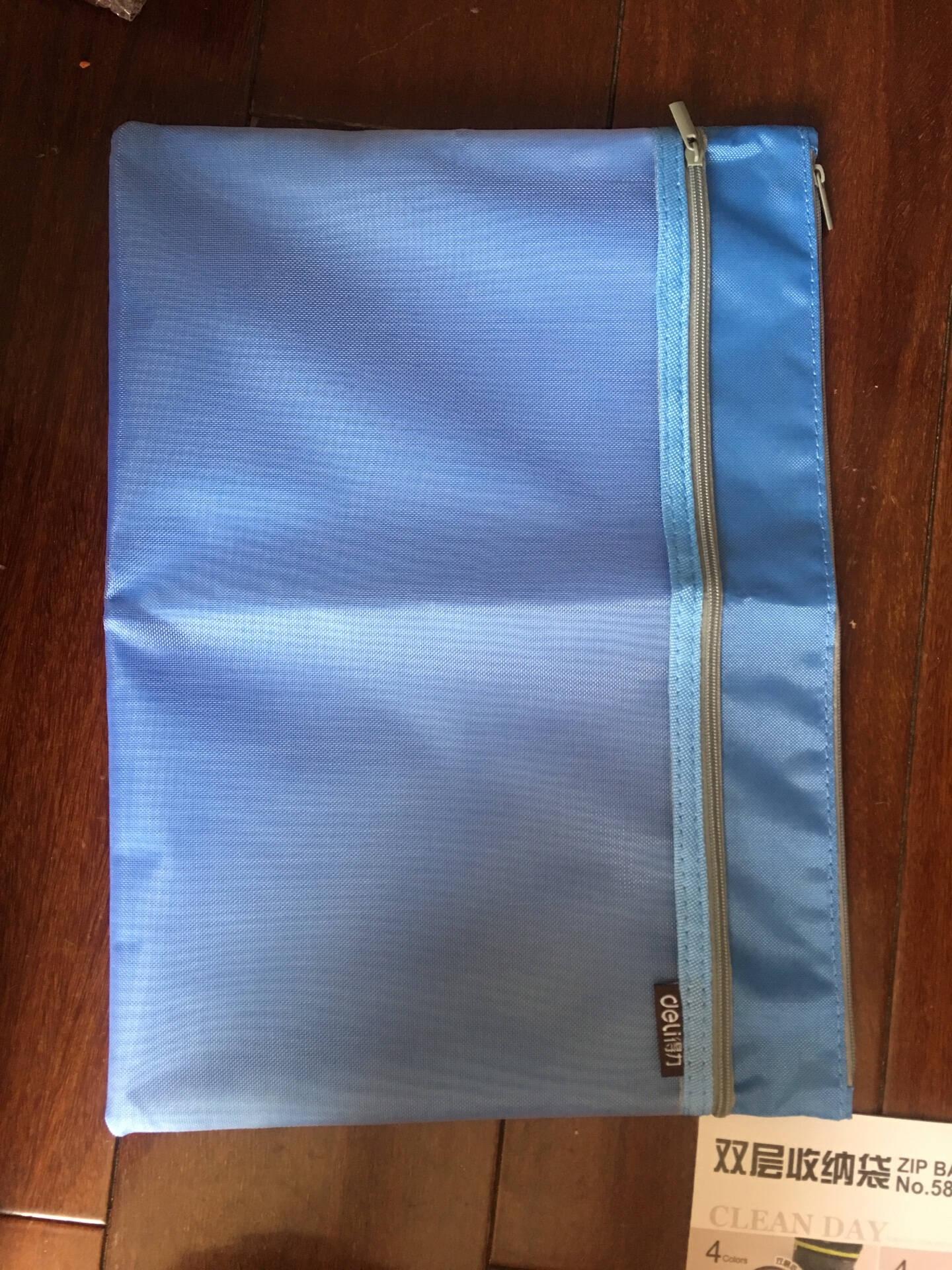 得力(deli)透气双层柔质收纳袋布质A4拉链文件袋单只深蓝5841