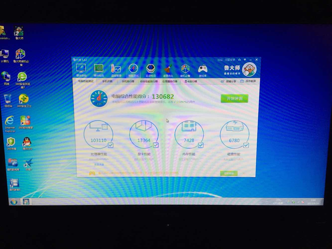 air jordan 6 sport blue 2012 0096671 bags